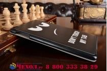 """Уникальный чехол-книжка для Huawei MediaPad T2 10.0 Pro/ T2 10.0 Pro LTE (FDR-A01w\A03L) """"тематика Не трогай мой Чехол"""" черный с глазами"""