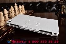 """Фирменный чехол бизнес класса для Huawei MediaPad T2 10.0 Pro/ T2 10.0 Pro LTE (FDR-A01w\A03L) с визитницей и держателем для руки белый натуральная кожа """"Prestige"""" Италия"""