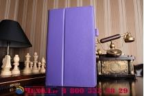 """Фирменный чехол бизнес класса для Huawei MediaPad T2 10.0 Pro/ T2 10.0 Pro LTE (FDR-A01w\A03L) с визитницей и держателем для руки фиолетовый натуральная кожа """"Prestige"""" Италия"""
