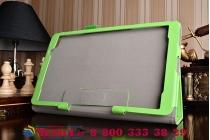 """Фирменный чехол бизнес класса для Huawei MediaPad T2 10.0 Pro/ T2 10.0 Pro LTE (FDR-A01w\A03L) с визитницей и держателем для руки зеленый натуральная кожа """"Prestige"""" Италия"""