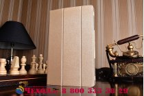 Фирменный чехол-футляр-книжка для Huawei MediaPad T2 10.0 Pro/ T2 10.0 Pro LTE (FDR-A01w\A03L) золотой кожаный