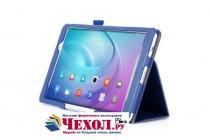 """Фирменный чехол бизнес класса для Huawei MediaPad T2 10.0 Pro/ T2 10.0 Pro LTE (FDR-A01w\A03L) с визитницей и держателем для руки черный натуральная кожа """"Prestige"""" Италия"""