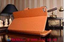 Фирменный чехол с красивым узором для планшета Huawei MediaPad T2 10.0 Pro/ T2 10.0 Pro LTE (FDR-A01w\A03L) оранжевый натуральная кожа Италия