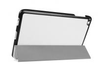 """Фирменный умный чехол самый тонкий в мире для планшета Huawei MediaPad T2 10.0 Pro/ T2 10.0 Pro LTE (FDR-A01w\A03L) """"Il Sottile"""" белый кожаный"""