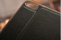Фирменный оригинальный чехол-книжка для Huawei MediaPad T2 7.0 Pro (PLE-701L) черный окошком для входящих вызовов водоотталкивающий