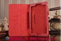 Фирменный оригинальный чехол обложка с подставкой для Huawei Mediapad T2 7.0 Pro LTE красный кожаный