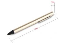 """Активный стилус для планшета Lenovo Tab 3 TB3-850F/M 8.0"""" (ZA180028RU / ZA180059RU)"""