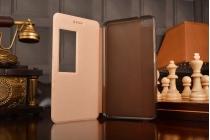 Фирменный оригинальный чехол-книжка для Huawei MediaPad T2 7.0 Pro (PLE-701L) золотой с окошком для входящих вызовов водоотталкивающий