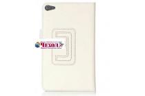 Фирменный оригинальный чехол обложка с подставкой для Huawei Mediapad T2 7.0 Pro LTE белый кожаный