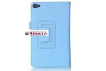 Фирменный оригинальный чехол обложка с подставкой для Huawei Mediapad T2 7.0 Pro LTE голубой кожаный