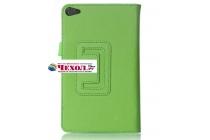 Фирменный оригинальный чехол обложка с подставкой для Huawei Mediapad T2 7.0 Pro LTE зеленый кожаный