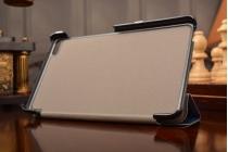 Фирменный эксклюзивный необычный чехол-футляр для Huawei MediaPad T2 7.0 Pro (PLE-701L)  тематика Книга в винтажном стиле