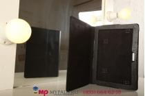 Фирменный оригинальный чехол обложка для Huawei Mediapad 10 Link + (S10-231L) черный кожаный