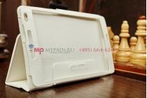 Фирменный чехол-футляр для Huawei MediaPad M1 8.0 LTE белый кожаный