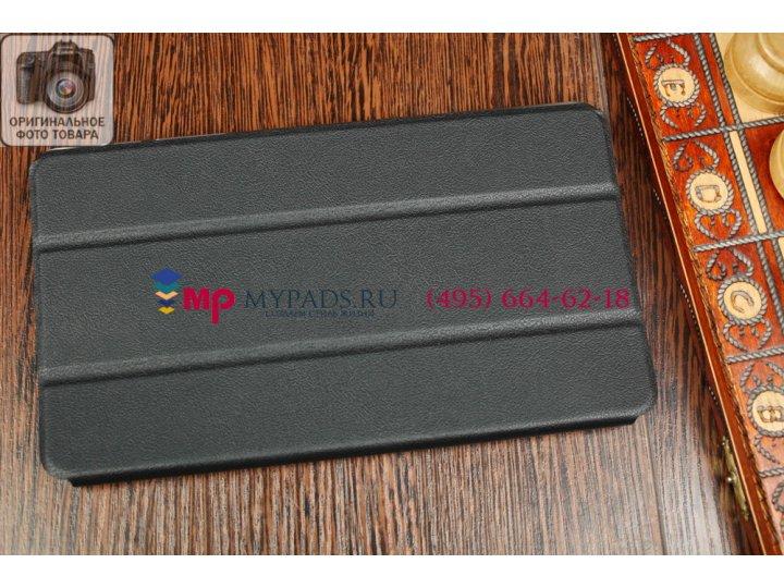 Фирменный оригинальный умный чехол книжка для Huawei MediaPad M1 8.0 LTE