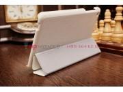 Фирменный умный чехол-книжка самый тонкий в мире для Huawei Mediapad M1 8 дюймов