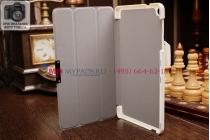 """Фирменный умный чехол-книжка самый тонкий в мире для Huawei Mediapad M1 8 дюймов """"Il Sottile"""" белый пластиковый Италия"""