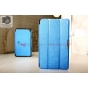 Фирменный умный чехол самый тонкий в мире для Huawei Mediapad M1