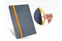 Фирменный уникальный необычный чехол-подставка для Huawei MediaPad M2 10.0  синий кожаный с золотой полосой