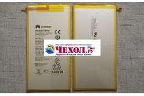 Фирменная аккумуляторная батарея 4650mAh HB3080G1EBW на планшет Huawei Mediapad M1 8.0/ M1 8.0 LTE (S8-301W/U S8-303L) + инструменты для вскрытия + гарантия