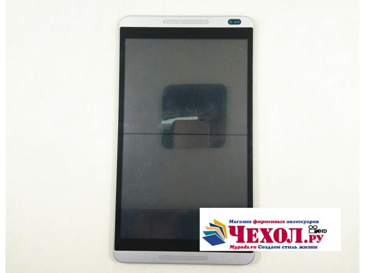 Фирменный LCD-ЖК-сенсорный дисплей-экран-стекло с тачскрином на телефон Huawei Mediapad M1 8.0/ M1 8.0 LTE (S8..