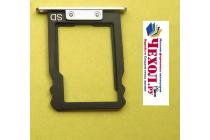 Лоток для карты памяти для Huawei MediaPad M2 10.0 M2-A01W/L 10.1