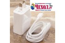 Фирменное оригинальное зарядное устройство от сети для телефона Huawei MediaPad M2 10.0 M2-A01W/L 10.1 + гарантия
