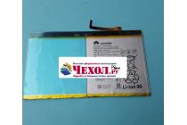 Фирменная аккумуляторная батарея 6500mAh HB26A510EBC на планшет Huawei MediaPad M2 10.0 M2-A01W/L 10.1 + инструменты для вскрытия + гарантия