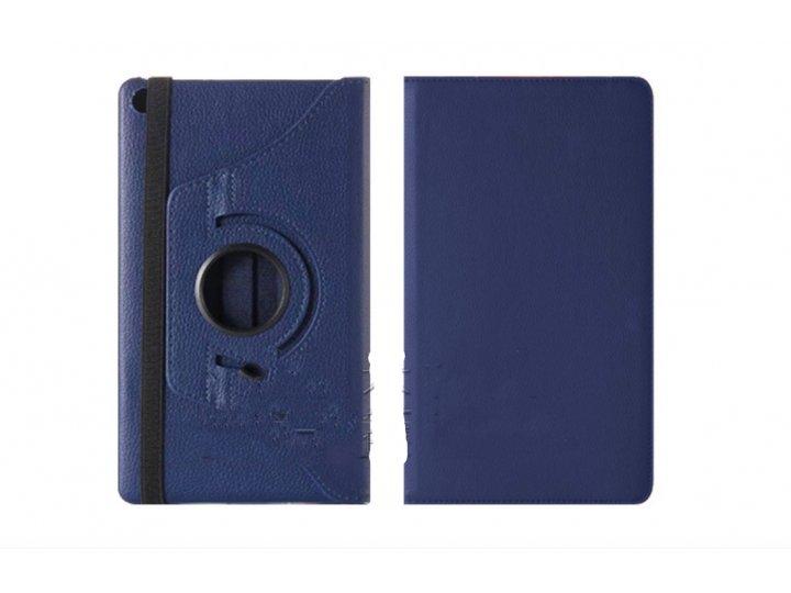 Фирменный оригинальный чехол обложка с подставкой для HuaWei MediaPad T1 8.0 S8-701U S8-701W T1-821w синий пов..