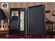 Фирменный чехол-книжка из качественной импортной кожи с подставкой застёжкой и визитницей для HuaWei MediaPad ..