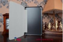 Ультратонкий фирменный чехол обложка для Huawei Mediapad T1 8.0 черный пластиковый
