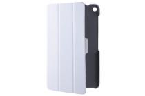 """Фирменный умный чехол самый тонкий в мире для планшета Huawei Mediapad T1 8.0 """"Il Sottile"""" белый кожаный"""