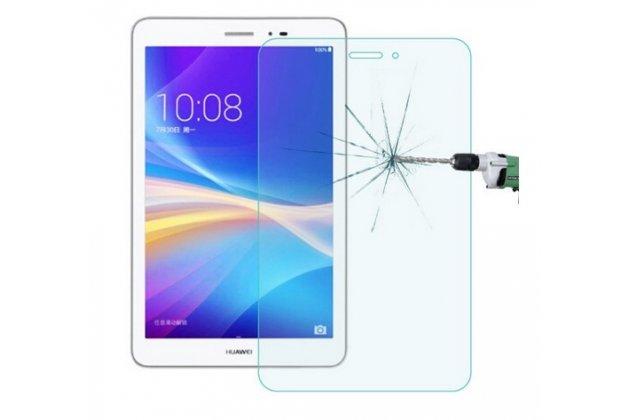 Фирменное защитное закалённое противоударное стекло премиум-класса из качественного японского материала с олеофобным покрытием для Huawei Mediapad T1 8.0