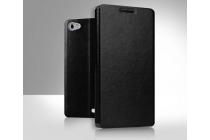 """Фирменный чехол-книжка из качественной водоотталкивающей импортной кожи на жёсткой металлической основе для Huawei Mediapad X2 7.0"""" черный"""