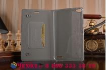 """Фирменный чехол-книжка из качественной водоотталкивающей импортной кожи на жёсткой металлической основе для Huawei Mediapad X2 7.0"""" / Huawei Mediapad X1 7.0 черный"""
