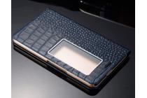 Фирменный роскошный эксклюзивный чехол с фактурной прошивкой рельефа кожи крокодила для Huawei Mediapad X2 / Huawei Mediapad X1 7.0 синий с окошком для входящих вызовов. Только в нашем магазине. Количество ограничено