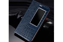 Фирменный роскошный эксклюзивный чехол с фактурной прошивкой рельефа кожи крокодила для Huawei Mediapad X2 синий с окошком для входящих вызовов. Только в нашем магазине. Количество ограничено