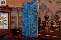 Фирменный роскошный эксклюзивный чехол с объёмным 3D изображением рельефа кожи крокодила синий для Huawei Mediapad X2. Только в нашем магазине. Количество ограничено