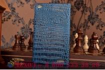 Фирменный роскошный эксклюзивный чехол с объёмным 3D изображением рельефа кожи крокодила синий для Huawei Mediapad X2 / Huawei Mediapad X1 7.0. Только в нашем магазине. Количество ограничено
