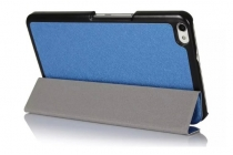 """Фирменный умный чехол-книжка самый тонкий в мире для Huawei Honor Mediapad X2 7.0 7"""" """"Il Sottile"""" голубой пластиковый"""