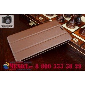"""Фирменный умный чехол самый тонкий в мире для планшета Huawei Mediapad X2 7.0  """"Il Sottile"""" коричневый пластиковый"""