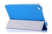 """Фирменный оригинальный чехол обложка с подставкой для Huawei Honor Mediapad X2 7.0 7"""" голубой кожаный"""