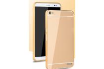 """Фирменная металлическая задняя панель-крышка-накладка из тончайшего облегченного авиационного алюминия для Huawei Mediapad X2 7.0"""" золотая"""