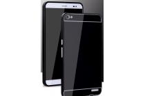 """Фирменная металлическая задняя панель-крышка-накладка из тончайшего облегченного авиационного алюминия для Huawei Mediapad X2 7.0"""" черная"""