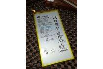 Фирменная аккумуляторная батарея  4850mAh HB3873E2EBC на планшет Huawei MediaPad X1 (7D-501U/ 7D-503L) + инструменты для вскрытия + гарантия