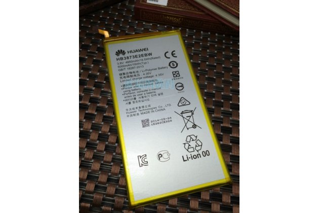 Фирменная аккумуляторная батарея  4850mAh HB3873E2EBW на планшет Huawei MediaPad X1 (7D-501U/ 7D-503L) + инструменты для вскрытия + гарантия