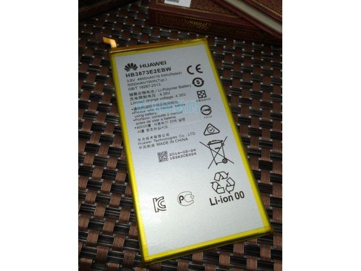 Фирменная аккумуляторная батарея  4850mAh HB3873E2EBW / HB3873E2EBC на планшет Huawei MediaPad X1 (7D-501U/ 7D..