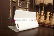 Фирменный чехол-книжка с окном для входящих вызовов для Huawei Mediapad X1/ X2 7,0 LTE белый