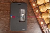 Фирменный чехол обложка для Huawei Mediapad X1/ X2 черный кожаный с окошком