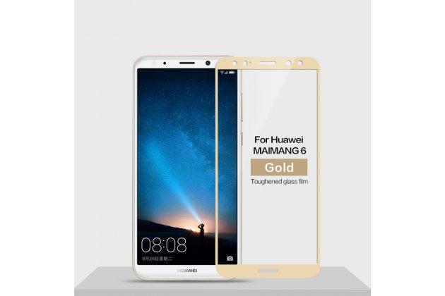 Фирменное 3D защитное изогнутое стекло с закругленными изогнутыми краями которое полностью закрывает экран / дисплей по краям с олеофобным покрытием для Huawei Nova 2i (RNE-AL00) / Huawei Mate 10 Lite